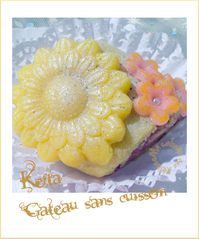 Kefta gateau sans cuisson photo 2