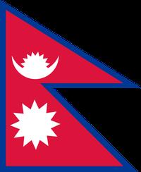 drapeau-du-nepal.png
