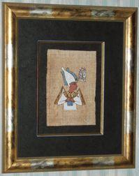 fenêtre agrandie papyrus