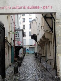 Passage donnant sur la rue des Francs Bourgeois