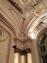 Salle des mariages Hôtel de La Rochefoucauld (Hôtel de Ville) 16 rue de Pontoise Saint-Germain-en-Laye