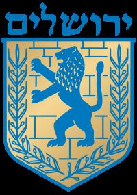 200px-Jerusalem-coat-of-arms svg