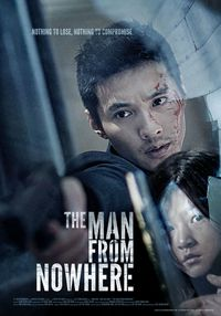 the-man-from-nowhere-poster-lg