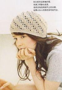 chapeaux..