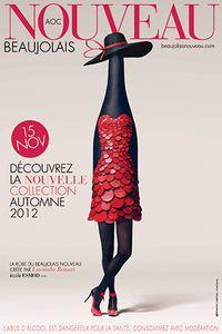 affiche_beaujolaisnouveau2012.jpg