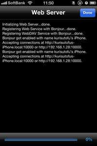serveurWeb-copie-1.png