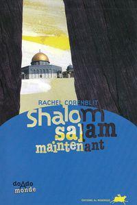 Shalom-salam-maintenant.jpg