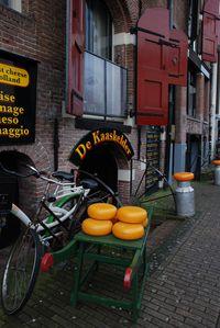 AMSTERDAM 0214