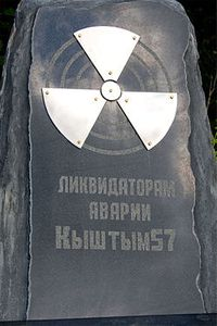 Kyshtym_Memorial.jpg