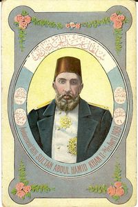 Sultan-Abdulhamit-copie-2.jpg