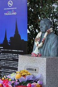 YamadaNagamasa2
