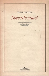Ouettar-noces-.png