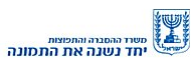 LOGO HASBARA