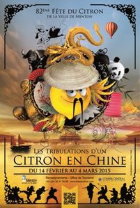affiche-40-60-citron_-_copie.jpg