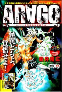 Arago Cover