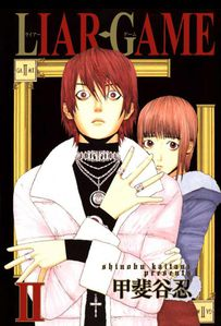 liar-game-tome-2