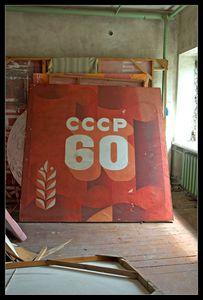 136_Pripyat_theatre_cccp60.jpg