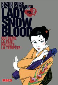 lady_snowblood-t2-01.jpg