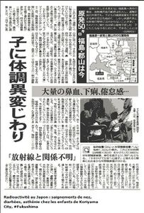 saignements-de-nez-fukushima.jpg