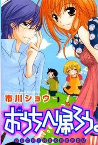 cover-ouchi.jpg