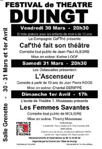 Affiche-THEATRE-2012-copie-2.jpg