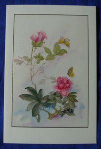 cartes-pour-mes-40-ans-012.jpg