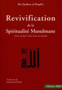 revivification des sciences de la religion