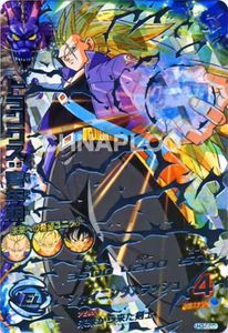 Dragon-Ball-Heroes-Trunks-Super-Saiyen-3.jpg