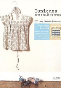 tuniques-pour-petits-et-grands (1)