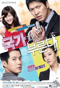 secret-agent-miss-oh-poster-1
