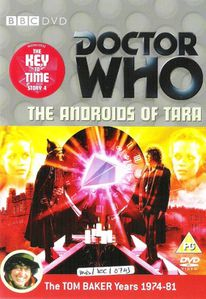 Dr Who - Key to time - part 4 - The androids of tara
