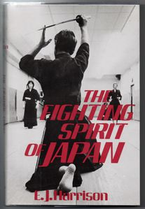 Figthing-spirit-of-Japan.jpg