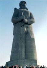 ad Statue Mourmansk Russie