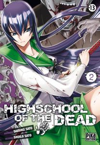 high-school-of-the-dead-tome-2.jpg