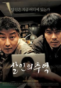 memories of murder CS