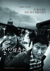 memories_of_murder-5.jpg