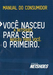 Netshoes Manuel
