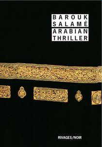 Arabian-thrillerA.jpg