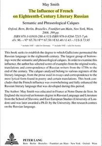 The-Influence-of-French-on-Eighteen-Century-Literary-Russia.jpg