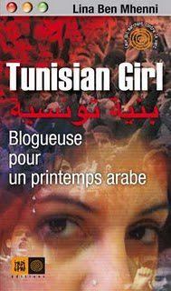 Tunisiangirlp1