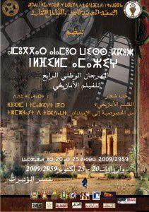 affiche festivalle4-211x300