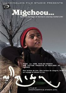 MIGCHOU POSTER fRENCH-1-