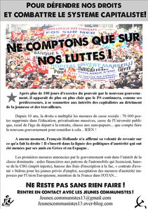 tract-rentree-lycees-P1.jpg