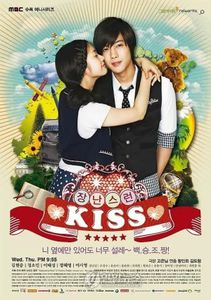 300px-Playful-kiss_poster1-722165.jpg