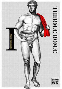 thermae-romae-1-casterman