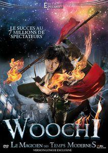 FICHEJAQUETTEFACE-WOOCHI