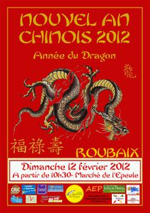 affiche nouvel an chinois 12fev