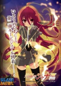 watch-shakugan-no-shana-3-final-episodes-online-english-sub.jpg