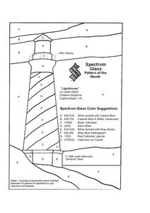 1998Lighthouse.jpg