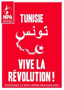 Affiche-Tunisie BAT.preview